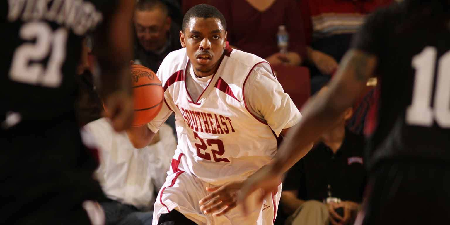 Cameron Mitchell of IU Southeast Grenadiers during a basketball game